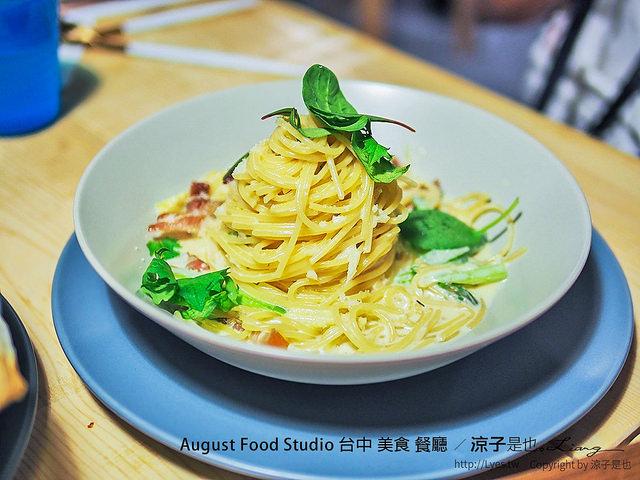 August Food Studio 台中 美食 餐廳 21