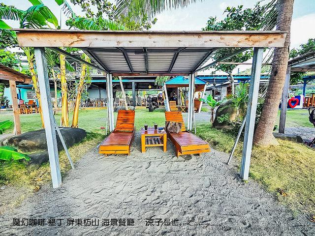 魔幻咖啡 墾丁 屏東枋山 海景餐廳 8