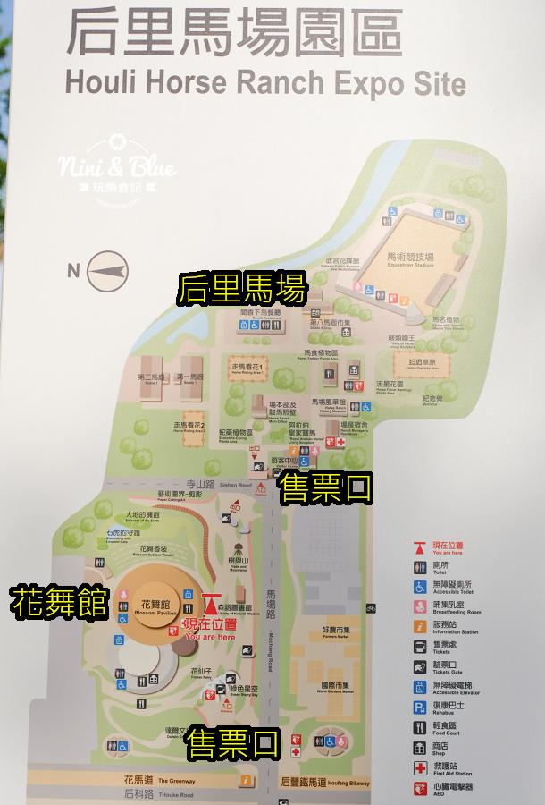 台中花博 后里馬場園區 接駁 交通 懶人包29