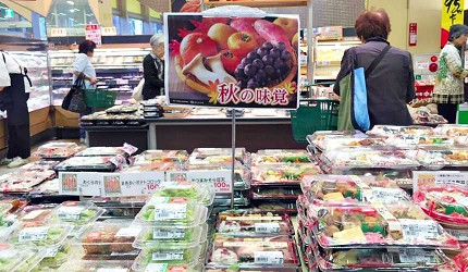 日本主婦超市