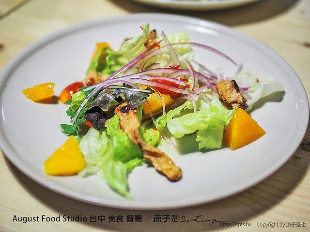 August Food Studio 台中 美食 餐廳 14