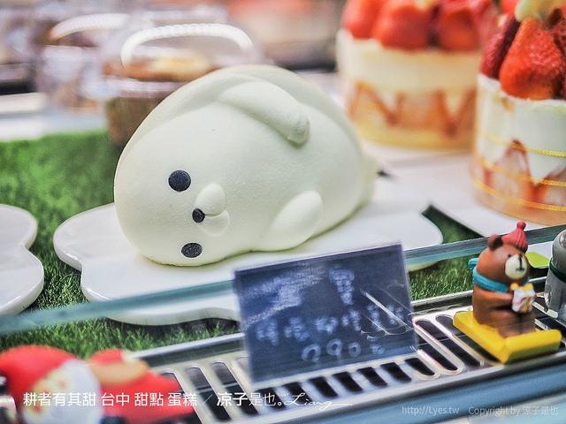 耕者有其甜 台中 甜點 蛋糕 7