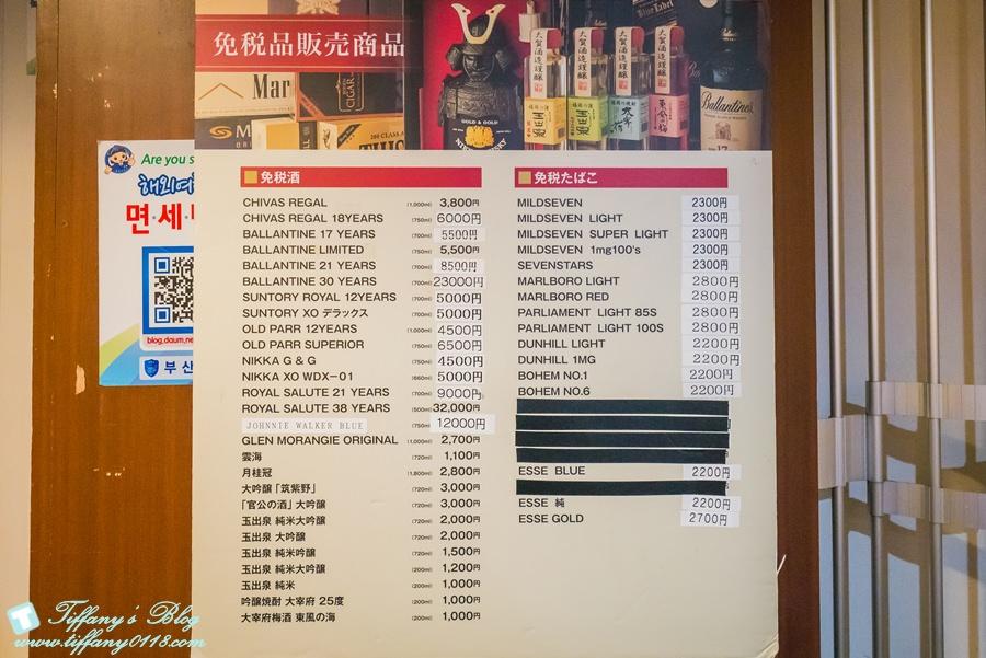 New Camellia新山茶花號/實現一次玩日韓兩國的夢想/輕鬆往返釜山福岡之間