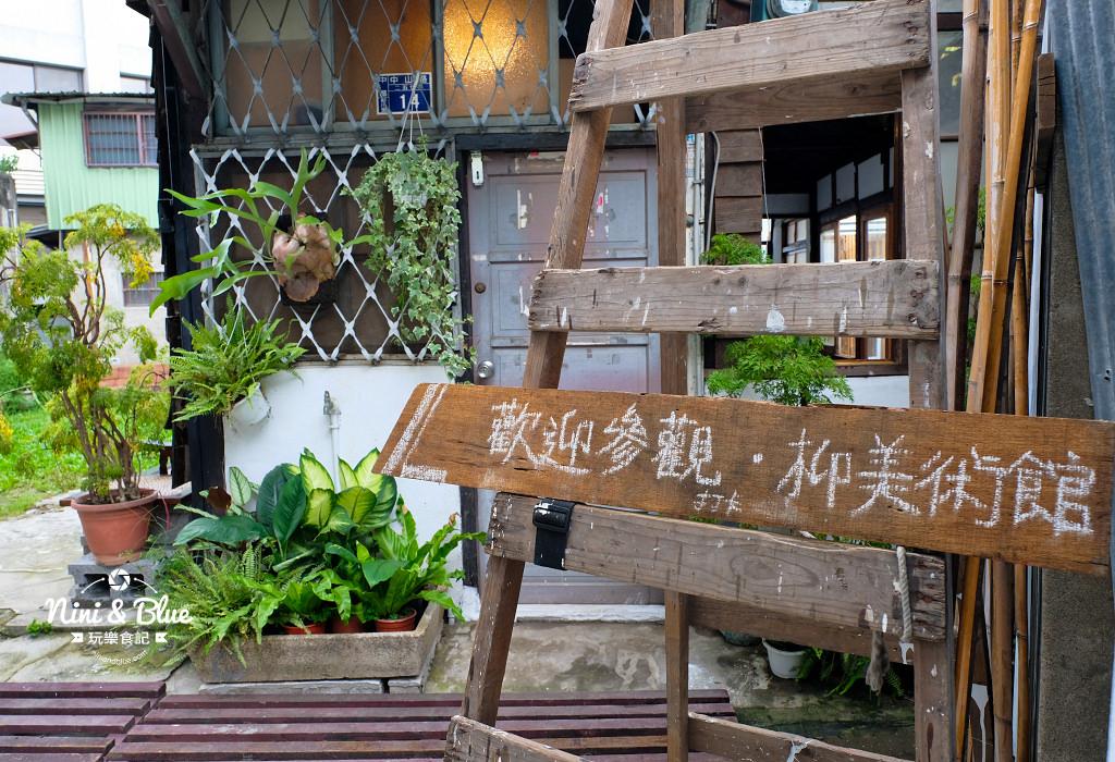 柳美術館(柳屋).第二市場11