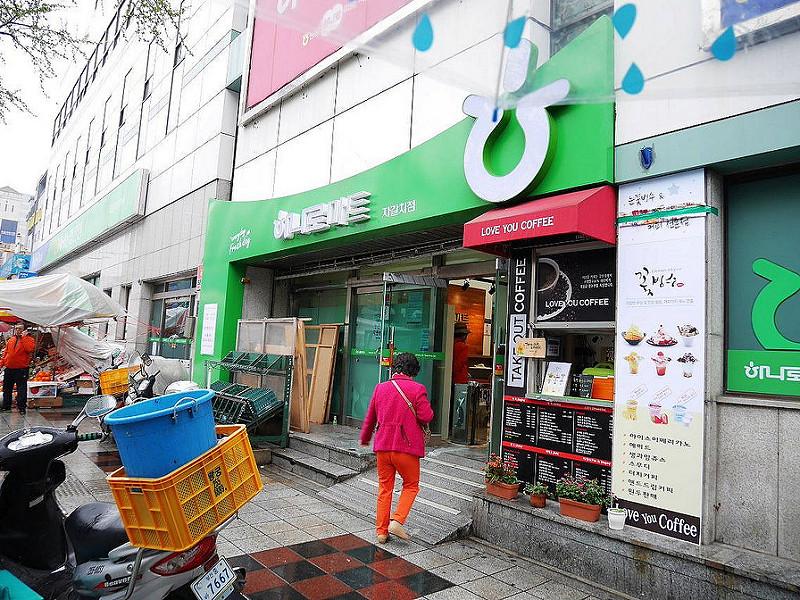 「南浦 農協超市」的圖片搜尋結果