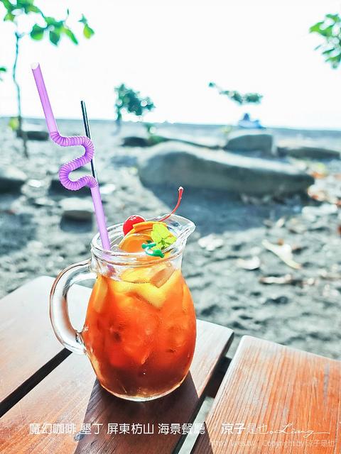 魔幻咖啡 墾丁 屏東枋山 海景餐廳 3