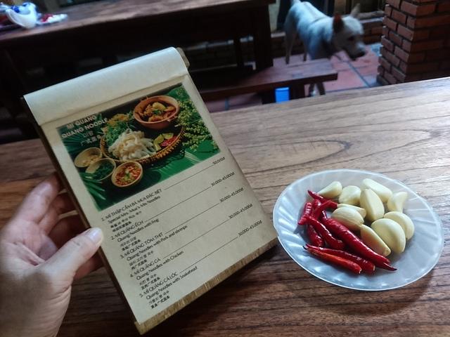 峴港美食26