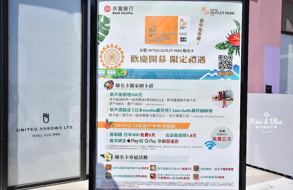 台中三井outlet 台中美食 景點06