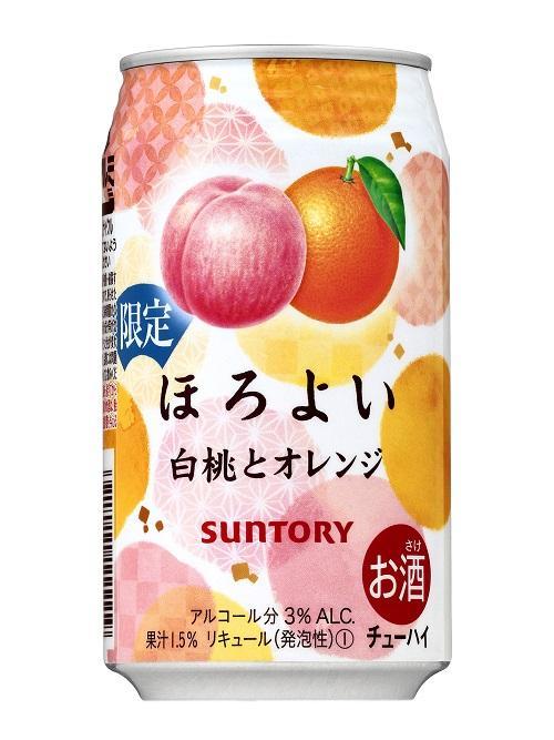 ほろよい-白桃與橙