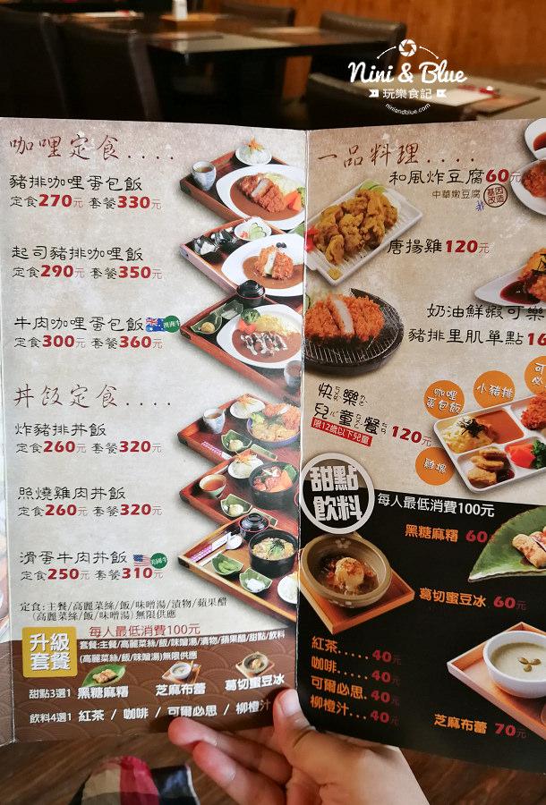台東市區美食推薦 蘭田豬排14
