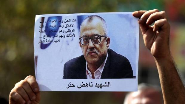 El asesinato de un escritor jordano'blasfemo' que a nadie le importa o cómo el #JeSuis se quedó solo con Charlie Hebdo