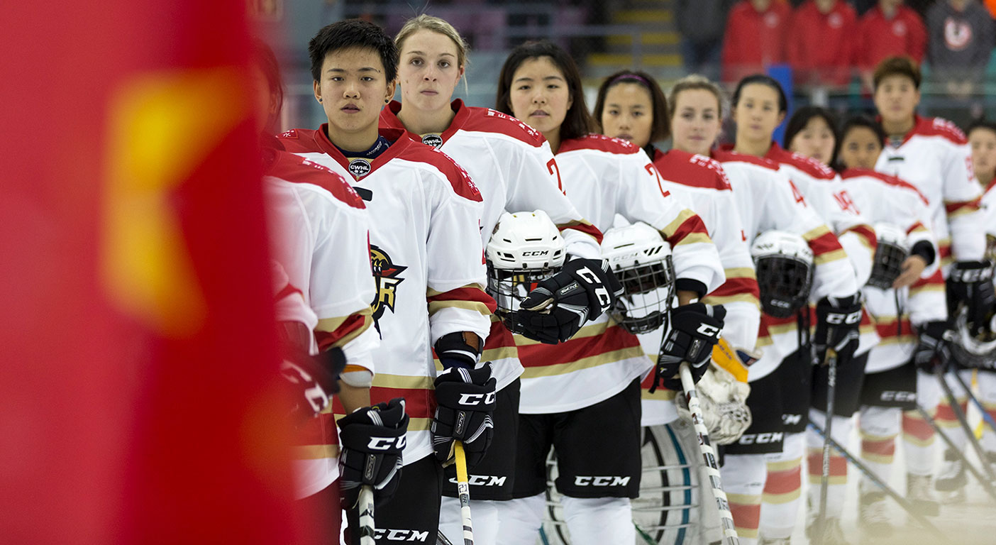 Inside China's Curious And Challenging Plunge Into Women's Hockey
