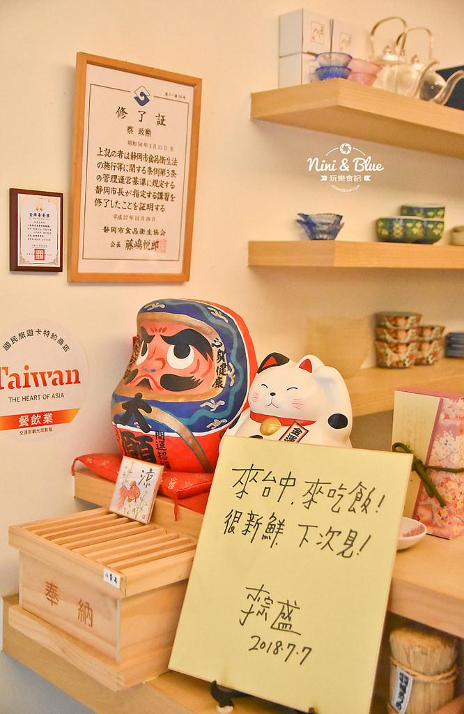 台中日式料理 和食望月 商業午餐 價格 菜單08