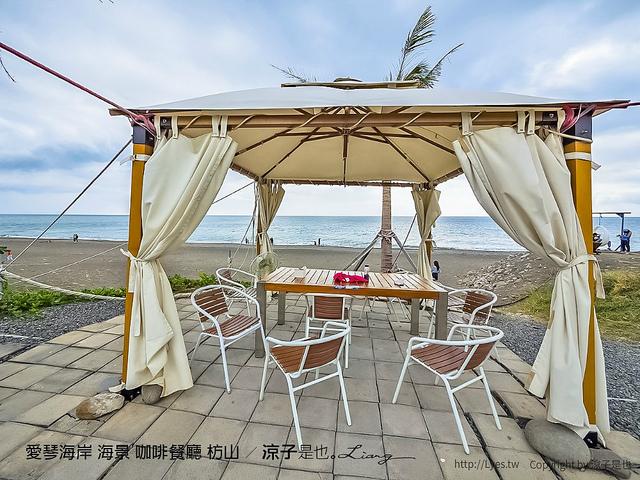 愛琴海岸 海景 咖啡餐廳 枋山 3