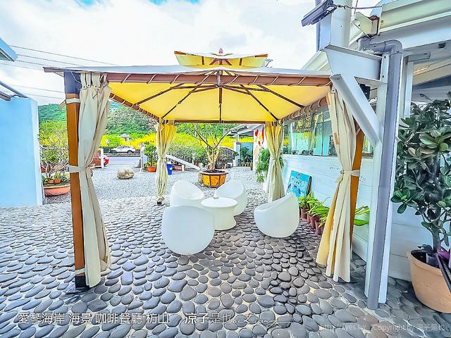 愛琴海岸 海景 咖啡餐廳 枋山 14