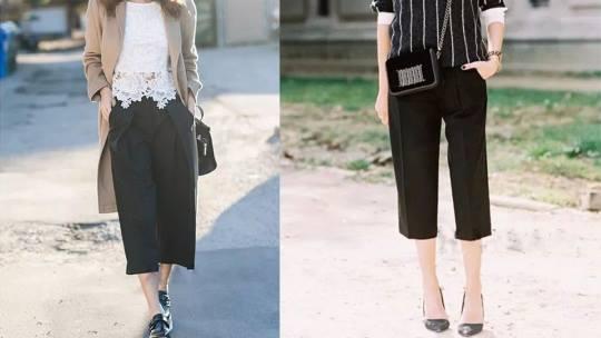 長褲選對褲型,人人都有大長腿~!