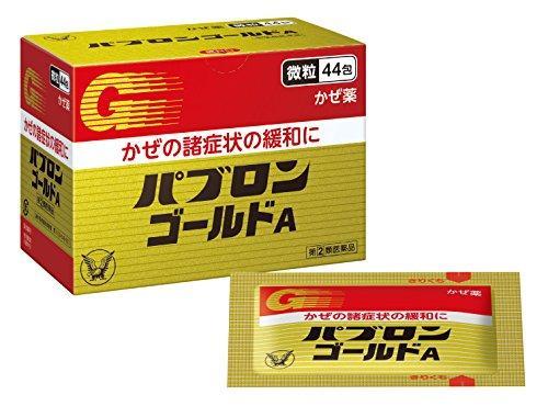 大正百保能感冒黃金A微粒藥粉