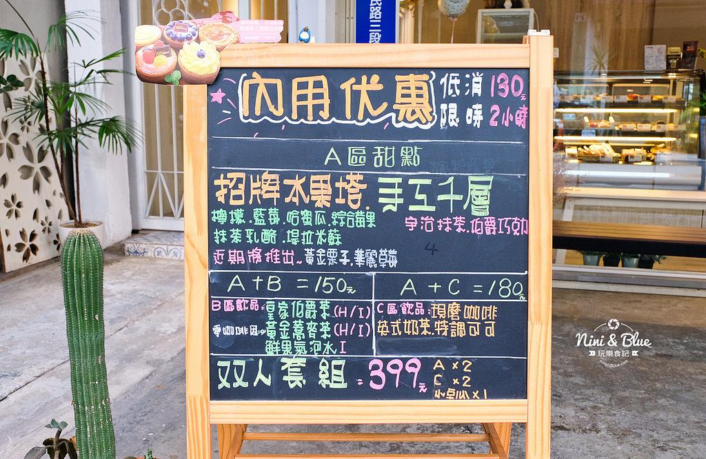 台中一中街 甜點 咖啡 可可庫奇07