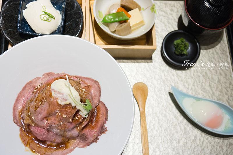 手作り料理と博多水炊き 桜庵 (岡山店)
