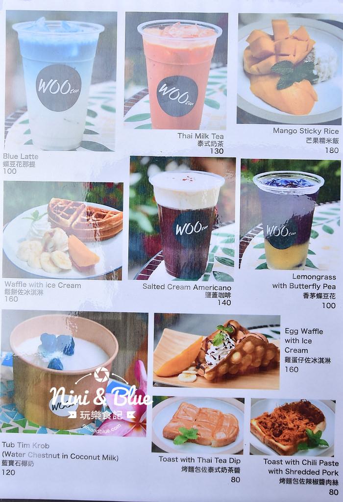 Woo Taiwan泰式料理 台中 清邁 蔦屋 市政 餐廳 03