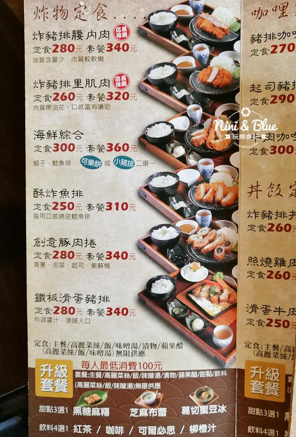 台東市區美食推薦 蘭田豬排13