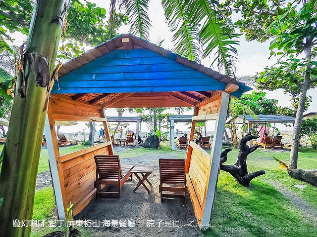 魔幻咖啡 墾丁 屏東枋山 海景餐廳 19