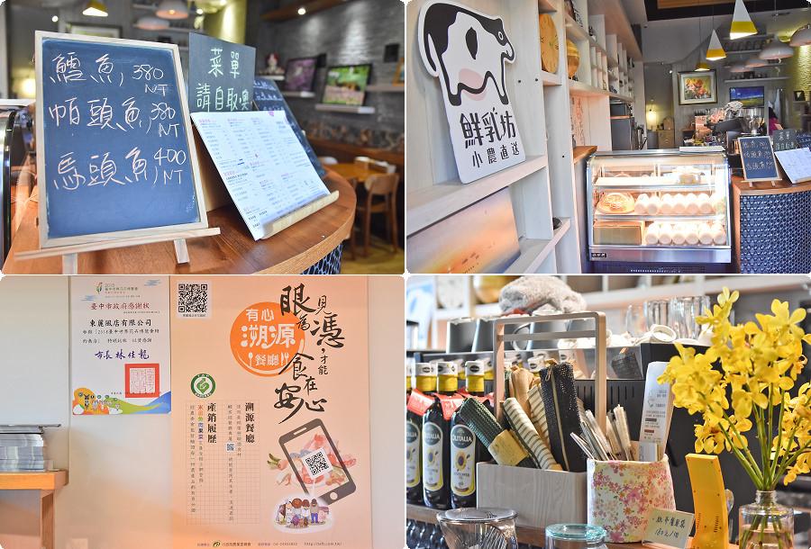 東麗風店 茶花 咖啡 台中咖啡館01