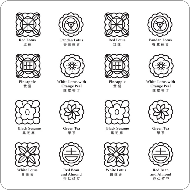 Number names worksheets autumn activity sheets free for Mid autumn moon festival coloring pages