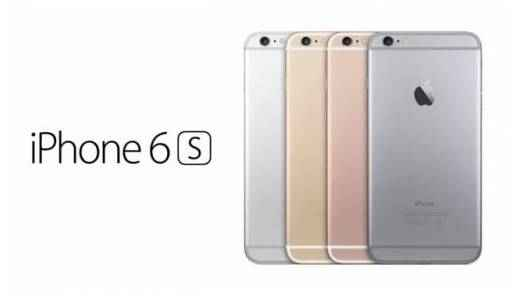iphone-6s-pink-rose-gold-6