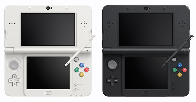 Nintendo just announced a new console, but not the one you were expecting