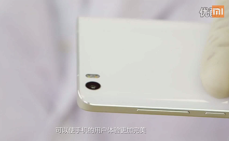 Xiaomi tries to bash the iPhone 6 Plus, inadvertently shows how much it rips off Apple