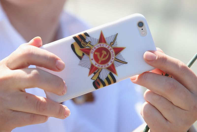 Russia isn't building its own mobile operating system