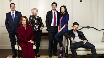 'Political Animals' Star Teases Exposed Secrets