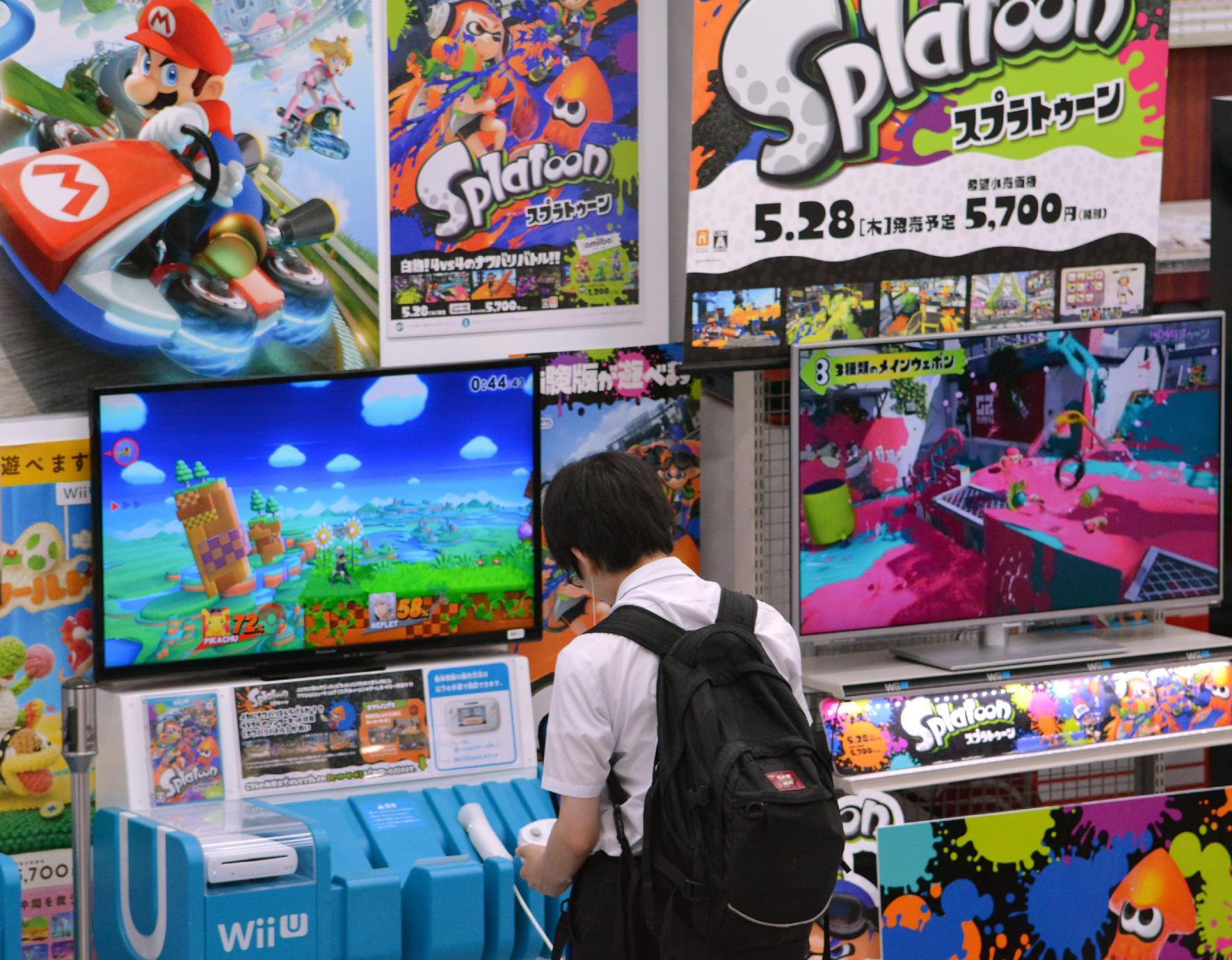 Nintendo NX console gets launch date, 'Zelda' delayed