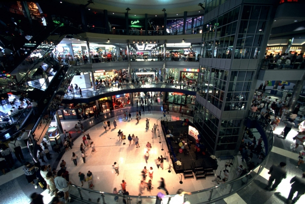 The Mall of America -- Getty Images