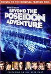 Poster of Beyond the Poseidon Adventure