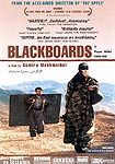 Poster of Blackboards
