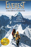 Poster of Everest (IMAX)