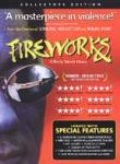 Poster of Fireworks