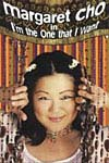 Poster of I'm The One That I Want