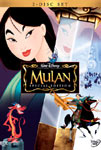 Poster of Mulan