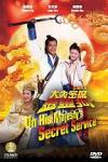 Poster of On His Majesty's Secret Service