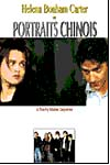 Poster of Portraits Chinois