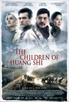 Poster of The Children of Huang Shi