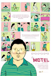 Poster of The Motel