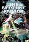 Poster of The Neptune Factor