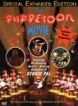 Poster of The Puppetoon Movie