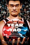 Poster of The Year of the Yao