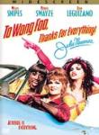 Poster of To Wong Foo, Thanks for Everything, Julie Newmar