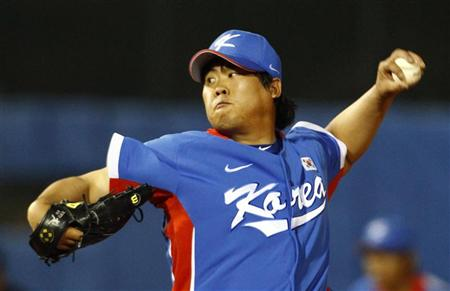 Ryu Hyun-jin helped South Korea win the gold medal in the 2008 Olympics. (Reuters)